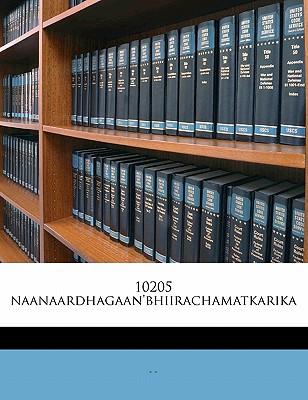 10205 Naanaardhagaan'bhiirachamatkarika [Paperback]